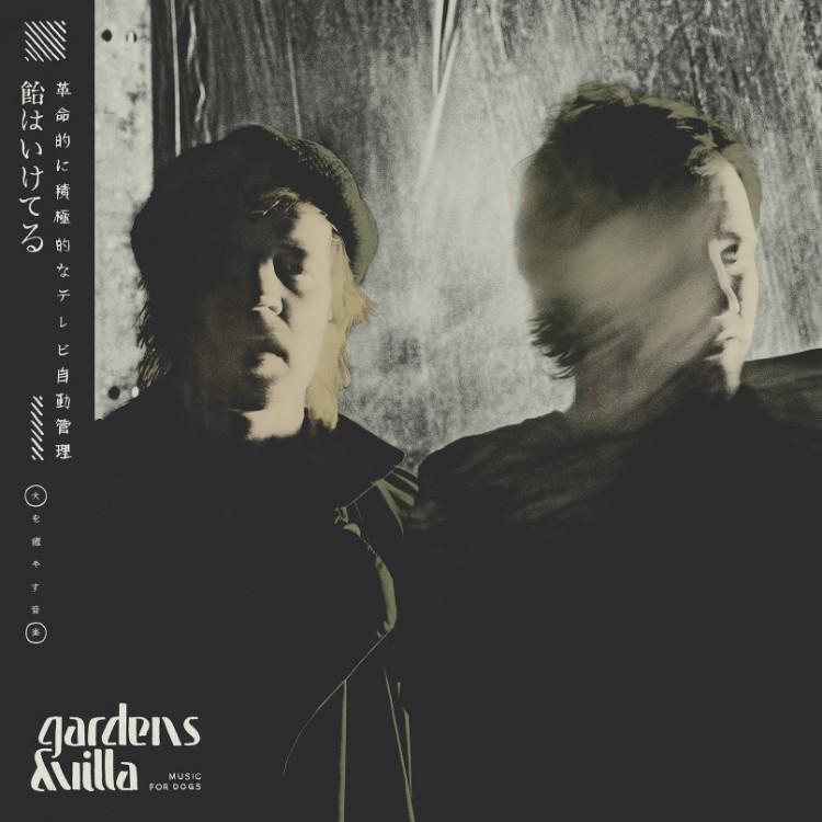 gardens&villa_musicfordogs_082015_popmonitor